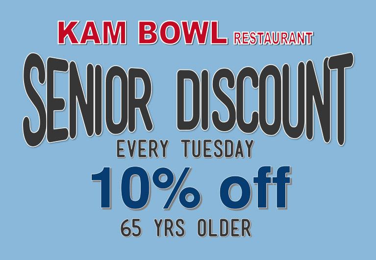 kam-bowl